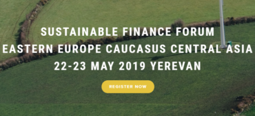 MFR at Sustainable Finance Forum 2019